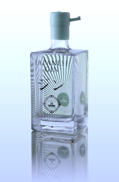 Cambridge Distillery Japanese Gin